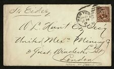 More details for wreck mail 1892 (jan 21) eider usa isle of wight