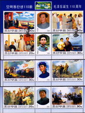 Full set of King Korea China Chairman Mao's 110 Anniversary Stamp/ Postage UNC