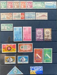 KUWAIT:  Small Mixed Collection of Mint & Mint Hinged Stamps #649