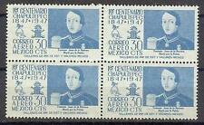 Mexico 1947 Sc# C181 Airmail Cadet Vincente block 4 MNH