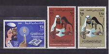 UAE Emirates mnh stamps mi#28-30 literacy 1975
