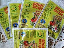 Universal anti-stress adaptogen EPIN-EXTRA  .5 packs