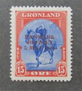 nystamps Greenland Stamp # 23 Mint OG H $120   Y14y274