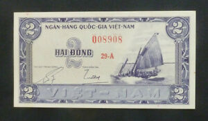 Vietnam (South) Banknote - 1955  2 Dong Unc (P12)
