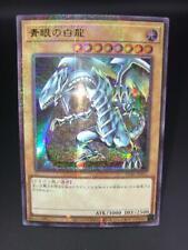 YuGiOh! PGB1-JP012 Blauäugiger Weißer Drache Blue-Eyes Millen. UR Japanisch