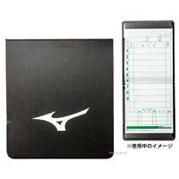 Mizuno Made in JAPAN Baseball Umpire Gear Member Holder Case Softball 1GJYU10000