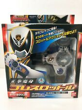 Power Rangers SPD Dekaranger Brace Throttle Complete BOX Bandai Japan MMPR F/S