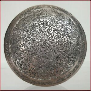 Solid Silver Persian Isfahan Islamic Middle Eastern Round Compact Lidded Pin Box