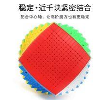 Shengshou 14x14x14 Magic Cube Speed Contest Twist Puzzle Toys stickerless
