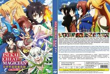 ANIME DVD~Isekai Cheat Magician(1-12End)Eng sub&All region FREE SHIPPING+GIFT