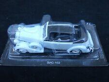 Legendary Cars ZIS 102  Cabrio  1:43 Die Cast  [MV37-3]