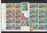 guinea animal protection overprint  mint never hinged stamps blocks ref r11903