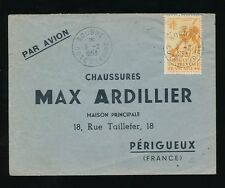 FRENCH IVORY COAST 1953 AOF SOLDIERS 15F FRANKING...SOUBRE CANCELS