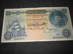 1948 National Bank Of Egypt 5 Five Pound Banknote--King Farouk