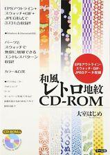 RETRO JAPANESE PATTERN ART BOOK