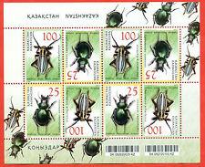 Kazakhstan 2008. Small sheet. Kazakh insects. New.