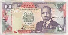 KENYA BANKNOTE P27d 100 SHILLINGS  1992, EF