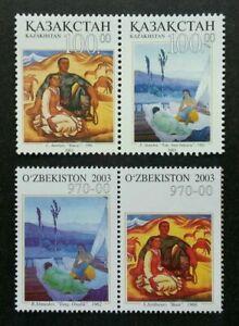 [SJ] Kazakhstan Uzbekistan Joint Issue Painting 2003 Art (stamp pair) MNH