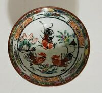 "Vintage Chinese Hand Painted Fighting Roosters Enameled Bowl 4.5"" Diameter"