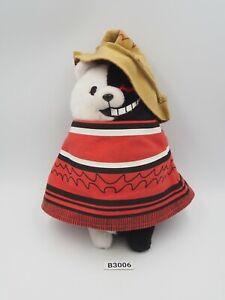 "Super Danganronpa B3006 Monokuma Sk Japan Plush 7"" Stuffed Toy Doll japan"