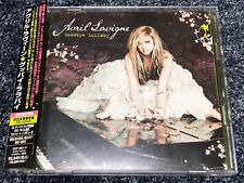 Avril Lavigne / Goodbye Lullaby / Japan Import / Bonus Tracks / CD+DVD / Sticker