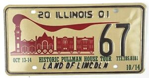 Pullman Train License Plate Railroad House Tour 2001 Special Event Man Cave Gift