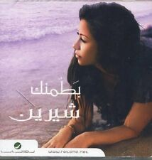Batamenak    Shireen    Abdul Wahab (Artist)  CD Arabic Music