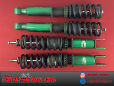 Tein Coilovers for Supra 1993-1998 D6T61-11931