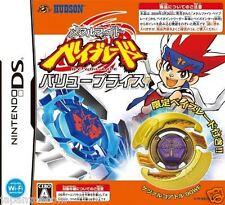 Used DS  Metal Fight Beyblade: Bakutan Cyber Pegasus  NINTENDO JAPANESE IMPORT
