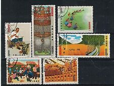 China PRC Stamps:1954 SC1181-6  Paintings by Farmers of Huhsien County Used Set
