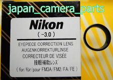 Nikon FM3A/FM2/FA/FE Eyepiece Diopter lens -3 Genuine Nikon Made in Japan