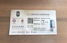 Sammler Used Ticket Test FC Bayern München AC Milan Mailand 22.07.17 FCB China