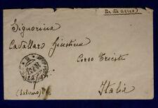 Ufficio Postale Speciale 5 Timbro Arrivo Affrancata 50 Cent. 10.7.1937 #XP172A