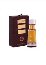Shades Wood Perfume Oil 20ml (U.K. Seller) (NON ALCOHOLIC)