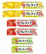 New KUREHA Plastic wrap Cling Film for food 20m 50m from Japan