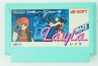 Layla NES dB-SOFT Nintendo Famicom From Japan