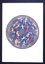 STAMPA - PLANISFERO CON LE COSTELLAZIONI - Codice Barberianus Latinus 76 -