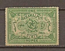 PAKISTAN BAHAWALPUR 1880 COURT FEE STAMPS 1Re MINT (2 scans).