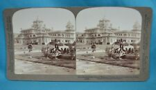 Stereoview Photo India Jeypore Museum Of Indian Arts & Industries Underwood