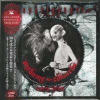 MADAME EDWARDA-DOPPELGANGER ANTHOLOGY 1983-1985-JAPAN 2 MINI LP CD+BOOK G09