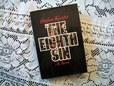 The Eighth Sin (Stefan Kanfer, 1978 1st Edition HCDJ)