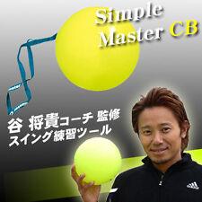 Simple master CB M-510 Tour Pro Masaki Tani