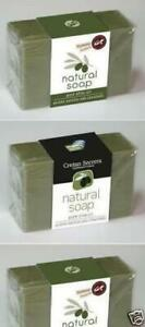 Pure Olive Oil Green Soap 3x 250gr Original Traditional Greek  PAPOUTSANIS