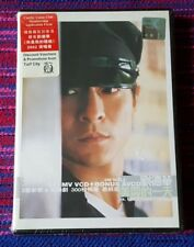 Andy Lau ( 劉德華 ) ~ 美麗的一天 (VCD+AVCD ) ( Singapore Press )