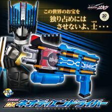 Kamen Masked Rider Zi-O Decade DX Neo Diend Driver Limited Bandai
