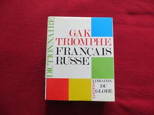 Dictionnaire français-russe Gak-Triomphe
