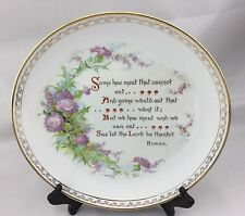 """Empire China poem plate """" some have meat that cannot eat """""""