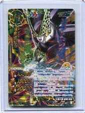 DRAGONBALL JAPANESE card carte Miracle Battle carddass God Omega 4 CELL
