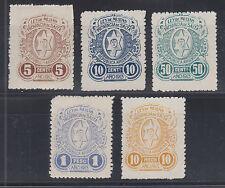 Argentina, Salta, Ley de Multas, Forbin 56/64 mint 1913 Fiscals, 5 different