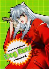 InuYasha Doujinshi Comic Miroku Sesshomaru Kagome Inu Yasha Dog Run!